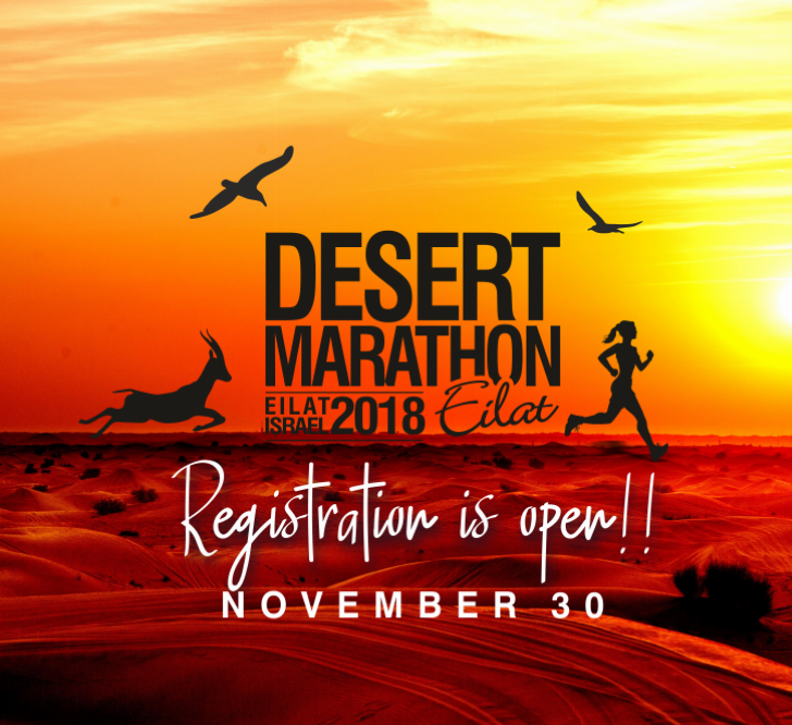 The Desert Marathon