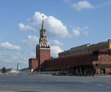 Russia 1